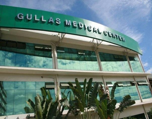 University of the Visayas - Gullas College of Medicine