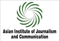 Asian Institute of Journalism and Communication